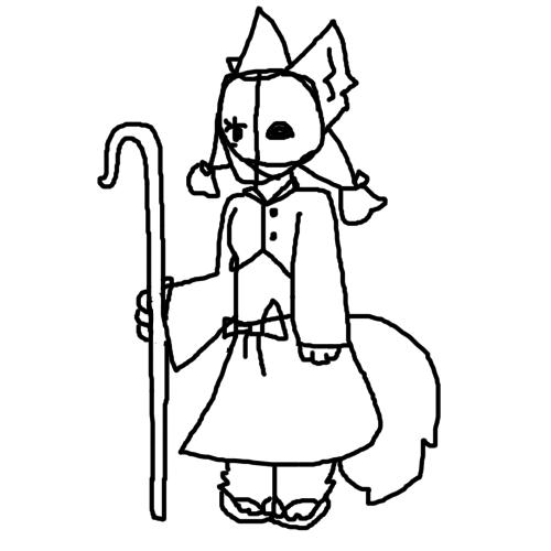 Shepherd (sketch).png
